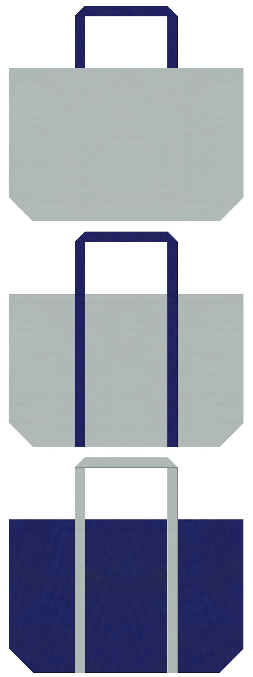 グレー色と明るい紺色の不織布エコバッグのデザイン。ランドリーバッグにお奨めの配色です。