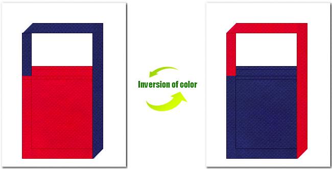 紅色と明紺色の不織布ショルダーバッグ