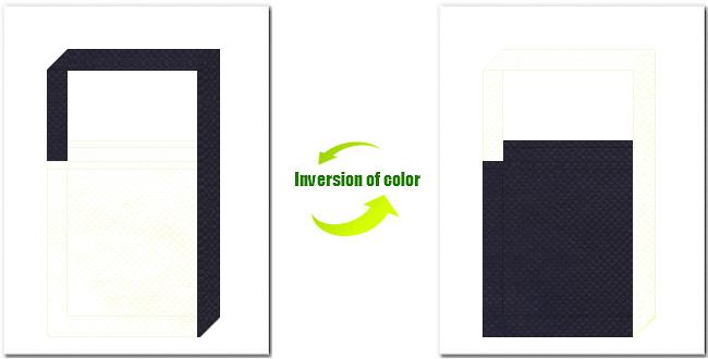 オフホワイト色と濃紺色の不織布ショルダーバッグのデザイン:マリンルック・マリンクルーズのノベルティにお奨めの配色です。