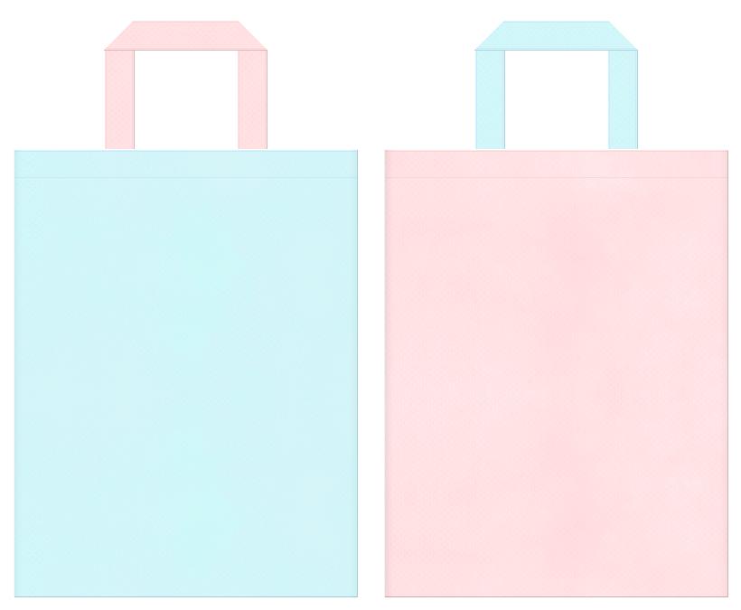 不織布バッグの印刷ロゴ背景レイヤー用デザイン:水色と桜色のコーディネート