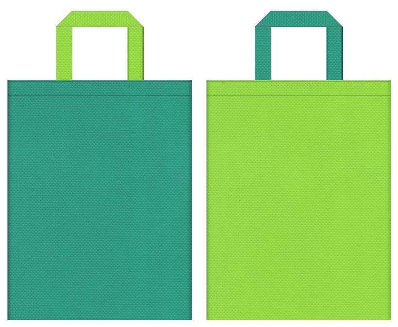 不織布バッグの印刷ロゴ背景レイヤー用デザイン:青緑色と黄緑色のコーディネート