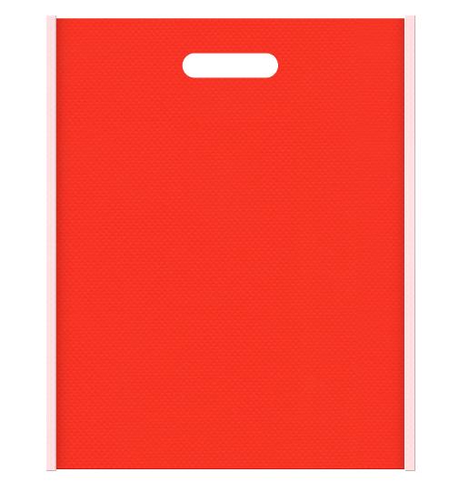 不織布小判抜き袋 メインカラー桜色とサブカラーオレンジ色の色反転