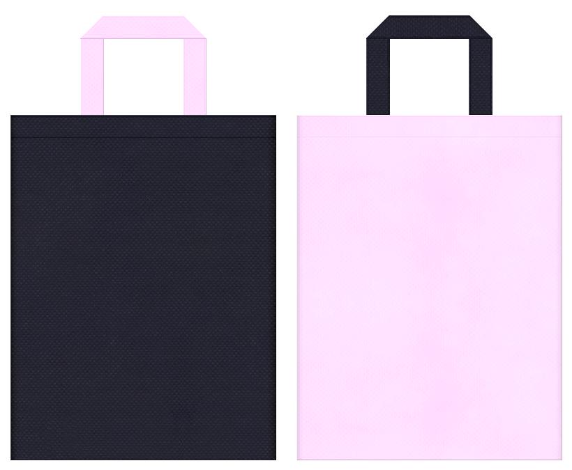 不織布バッグの印刷ロゴ背景レイヤー用デザイン:濃紺色と明るいピンク色のコーディネート:スポーティーファッション、アウトドアイベントにお奨めです。