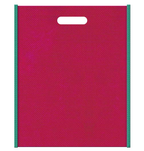 不織布バッグ小判抜き メインカラー青緑色とサブカラー濃いピンク色の色反転