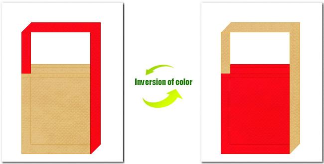 薄黄土色と赤色の不織布ショルダーバッグのデザイン
