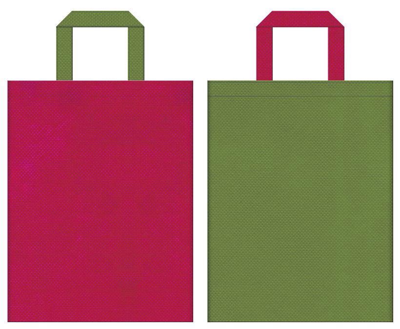 梅・メジロ・草履・着物・帯・和雑貨・和風催事にお奨めの不織布バッグデザイン:濃いピンク色と草色のコーディネート