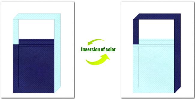明紺色と水色の不織布ショルダーバッグのデザイン:水族館・イルカショーのイメージにお奨めの配色です。