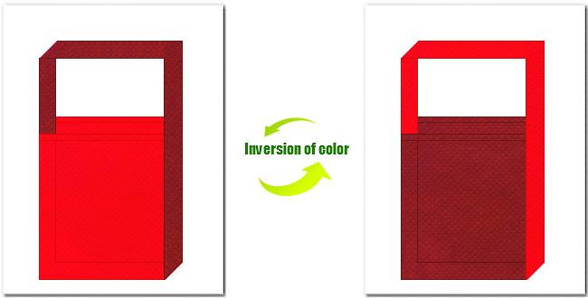 赤色とエンジ色の不織布ショルダーバッグ