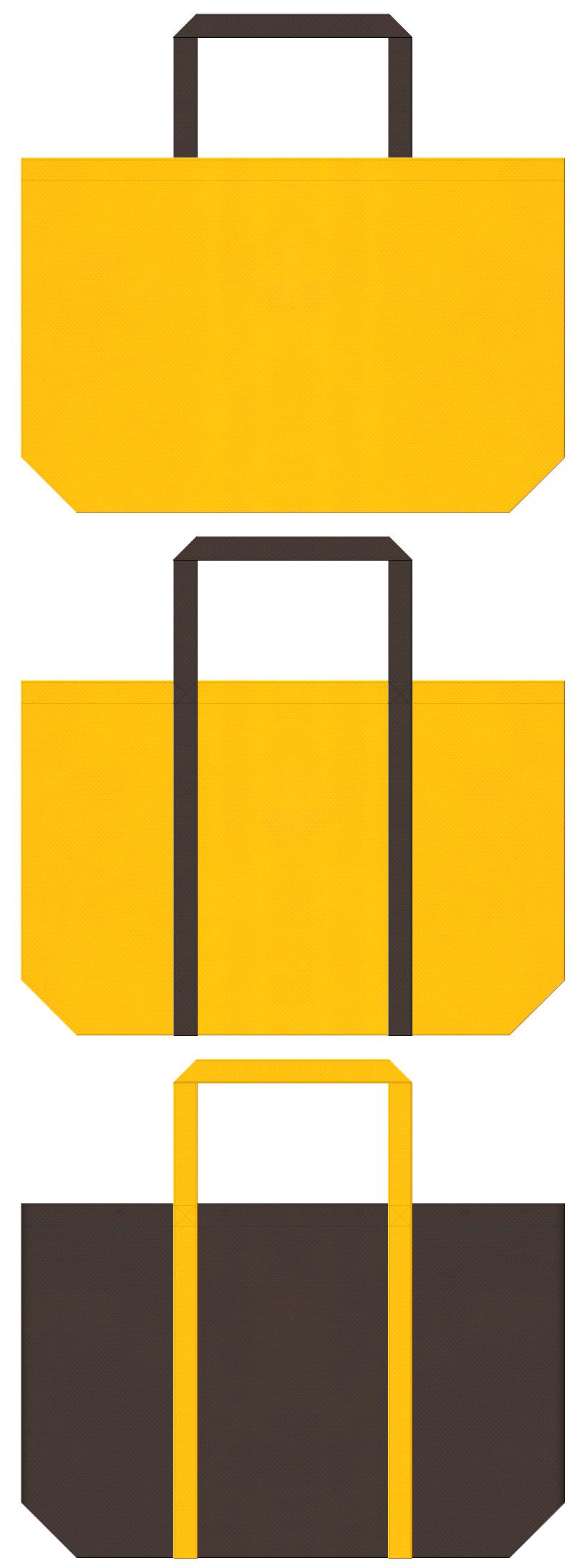 黄色とこげ茶色の不織布バッグデザイン。キャンプ・アウトドア用品・はちみつ製品のショッピングバッグにお奨めです。