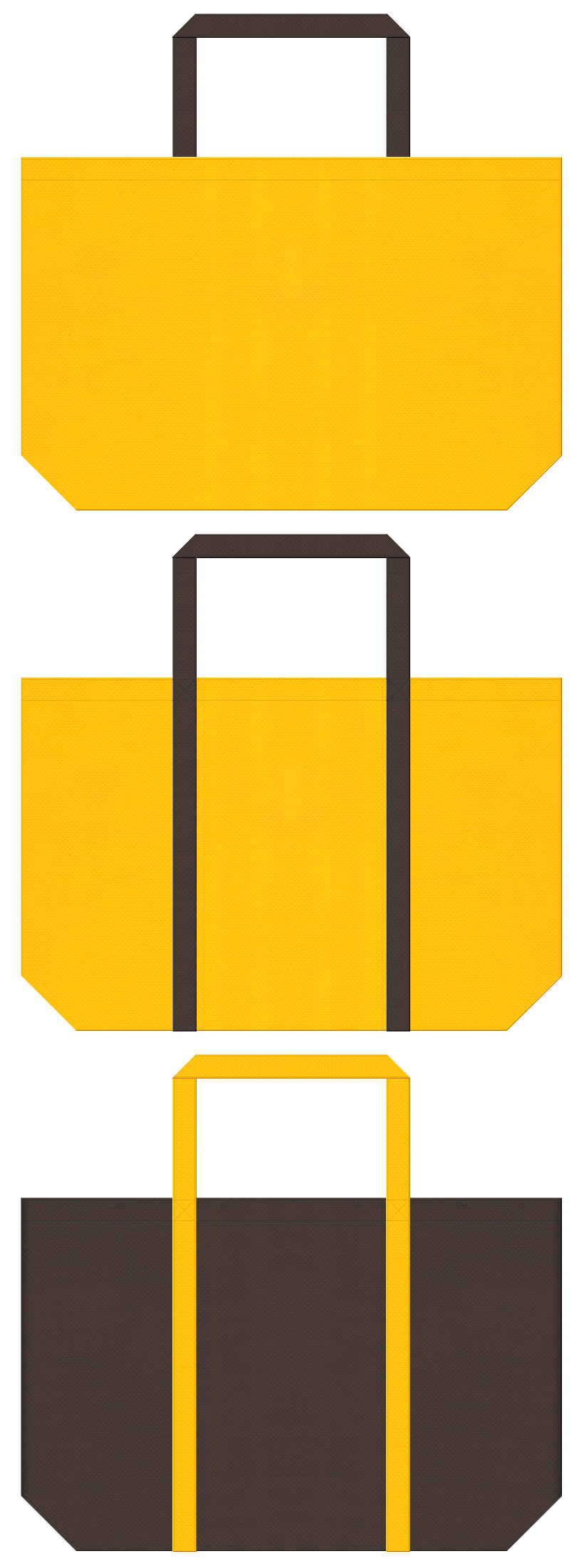 養蜂場・はちみつ・カステラ・栗饅頭・和菓子・マロンケーキ・ひまわり・食用油・バター・マスタード・テーマパーク・エンジンオイル・安全用品・登山・ランタン・バーベキュー・キャンプ・アウトドア用品の展示会用バッグにお奨めの不織布バッグデザイン:黄色とこげ茶色のコーデ