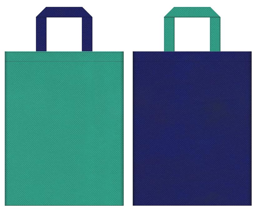 不織布バッグの印刷ロゴ背景レイヤー用デザイン:青緑色と明るい紺色のコーディネート
