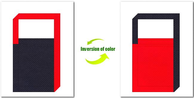 濃紺色と赤色の不織布ショルダーバッグのデザイン:インディゴデニム・カジュアルなイメージにお奨めの配色です。