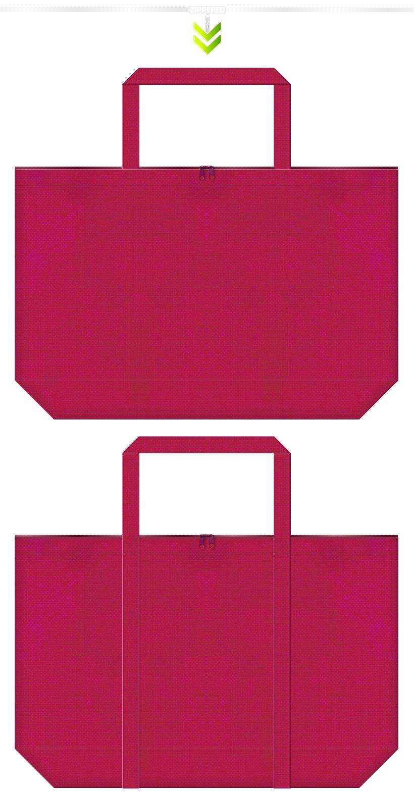 ファスナー付きの濃ピンク色不織布バッグ