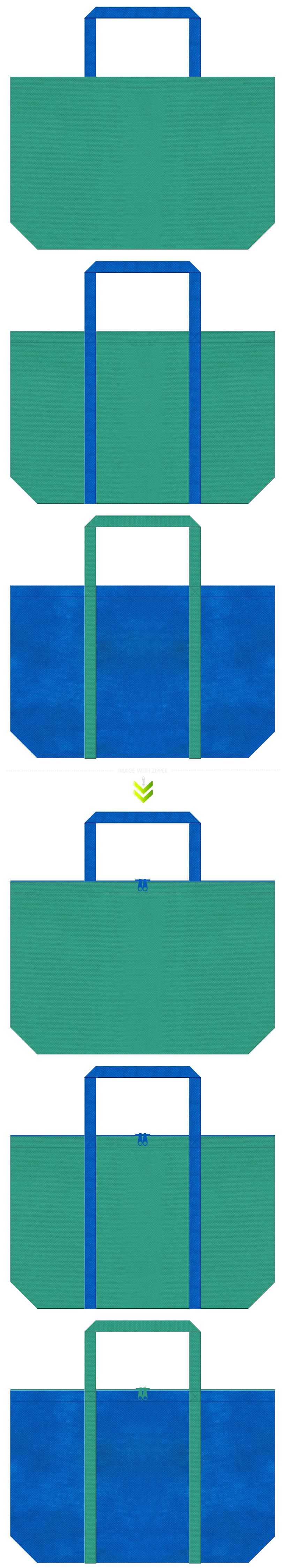 不織布トートバッグ 舟底タイプ 不織布カラーNo.31ライムグリーンとNo.22スカイブルーの組み合わせ