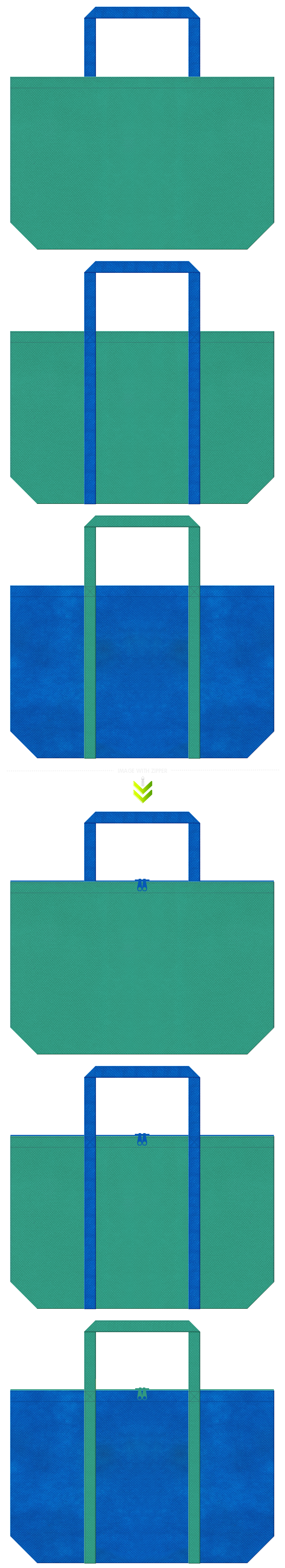 不織布バッグのデザイン:不織布カラーNo.31ライムグリーンとNo.22スカイブルーの組み合わせ