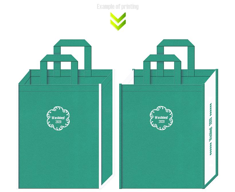 青緑色と白色の不織布バッグデザイン。クリーニング用品の展示会用バッグ