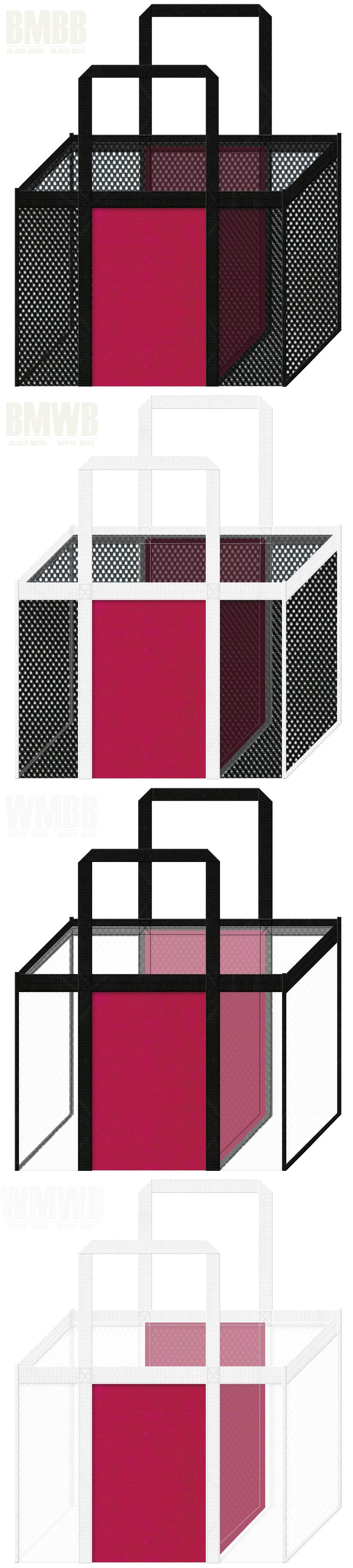 角型メッシュバッグのカラーシミュレーション:黒色・白色メッシュと濃ピンク色不織布の組み合わせ