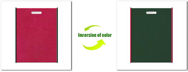 不織布小判抜き袋:No.39ピンクバイオレットとNo.27ダークグリーンの組み合わせ
