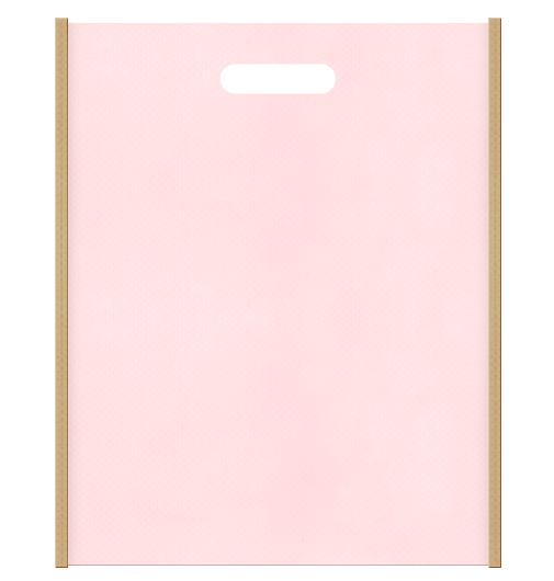 ガーリーデザインにお奨めです。不織布小判抜き袋 メインカラー桜色とサブカラーカーキ色