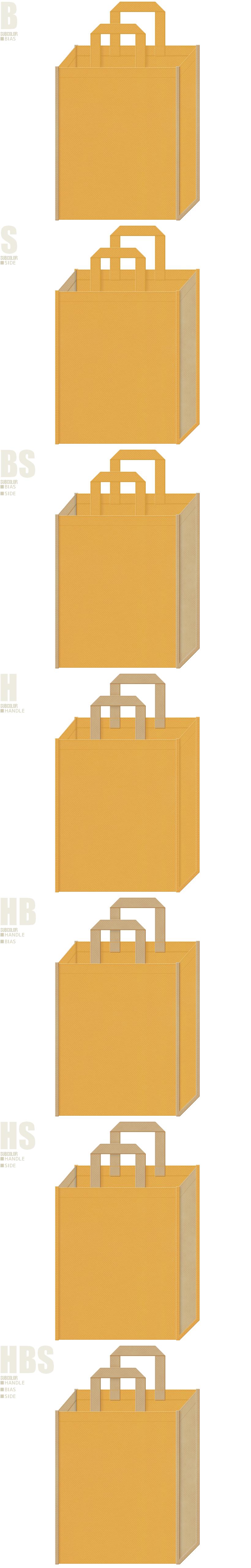 黄土色とカーキ色、7パターンの不織布トートバッグ配色デザイン例。