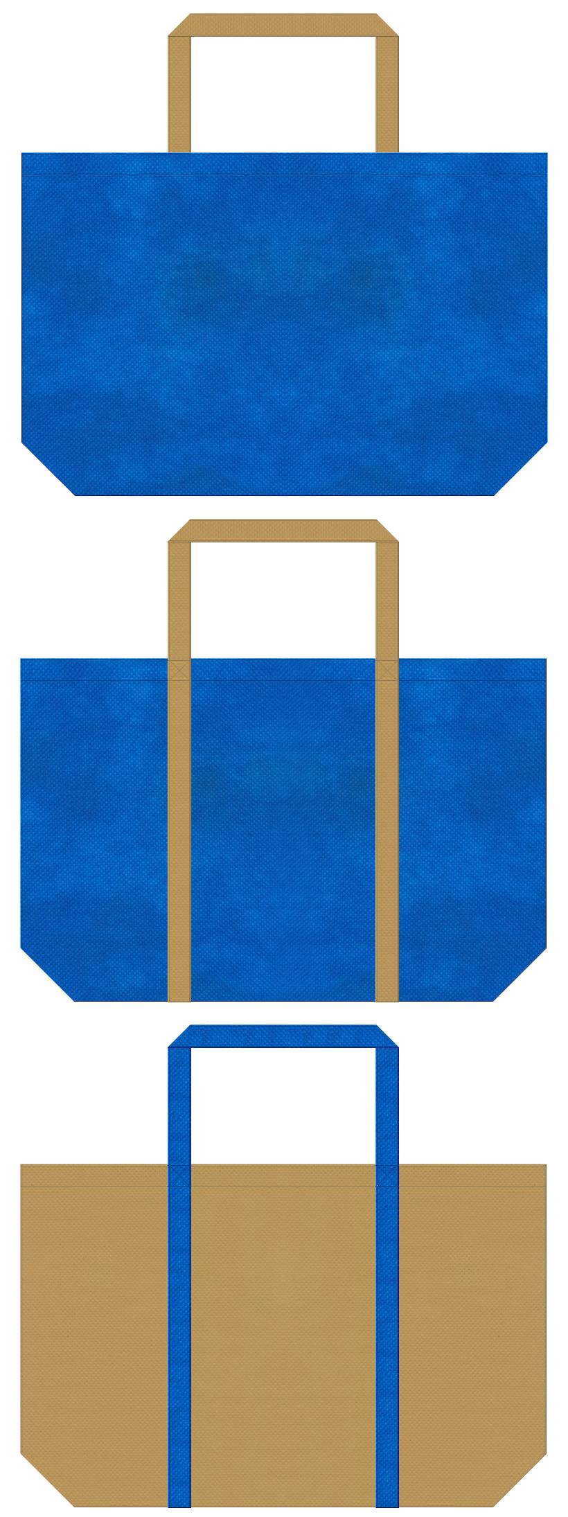 不織布トートバッグ 舟底タイプ 不織布カラーNo.22スカイブルーとNo.23ブラウンゴールドの組み合わせ
