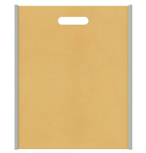 不織布バッグ小判抜き メインカラーグレー色とサブカラー薄黄土色の色反転