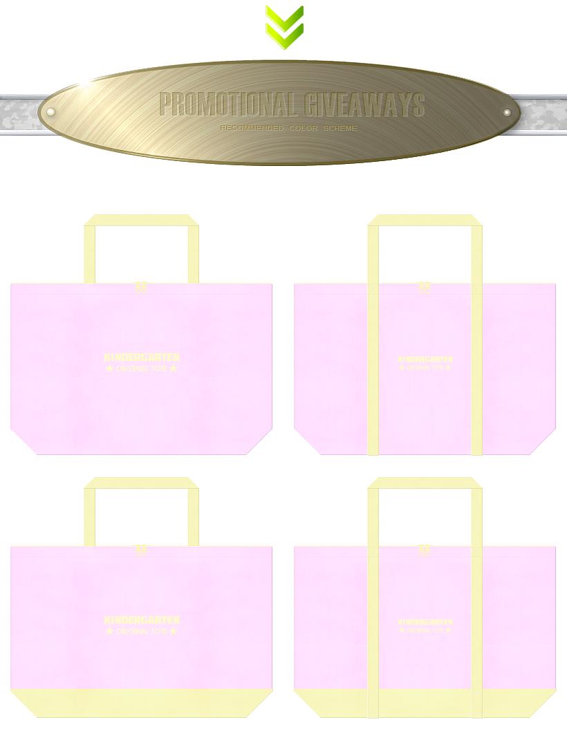 パステルピンク色と薄黄色の不織布バッグデザイン:保育園・幼稚園・通園バッグ