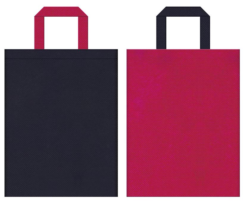 不織布バッグの印刷ロゴ背景レイヤー用デザイン:濃紺色と濃いピンク色のコーディネート:スポーティーファッション、アウトドアイベントにお奨めです。