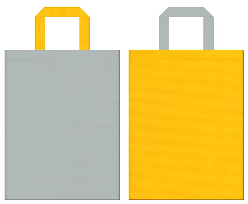 電気・通信・IOT・安全用品・ワーキングウェア・照明器具・ロボットイベントにお奨めの不織布バッグのデザイン:グレー色と黄色のコーディネート