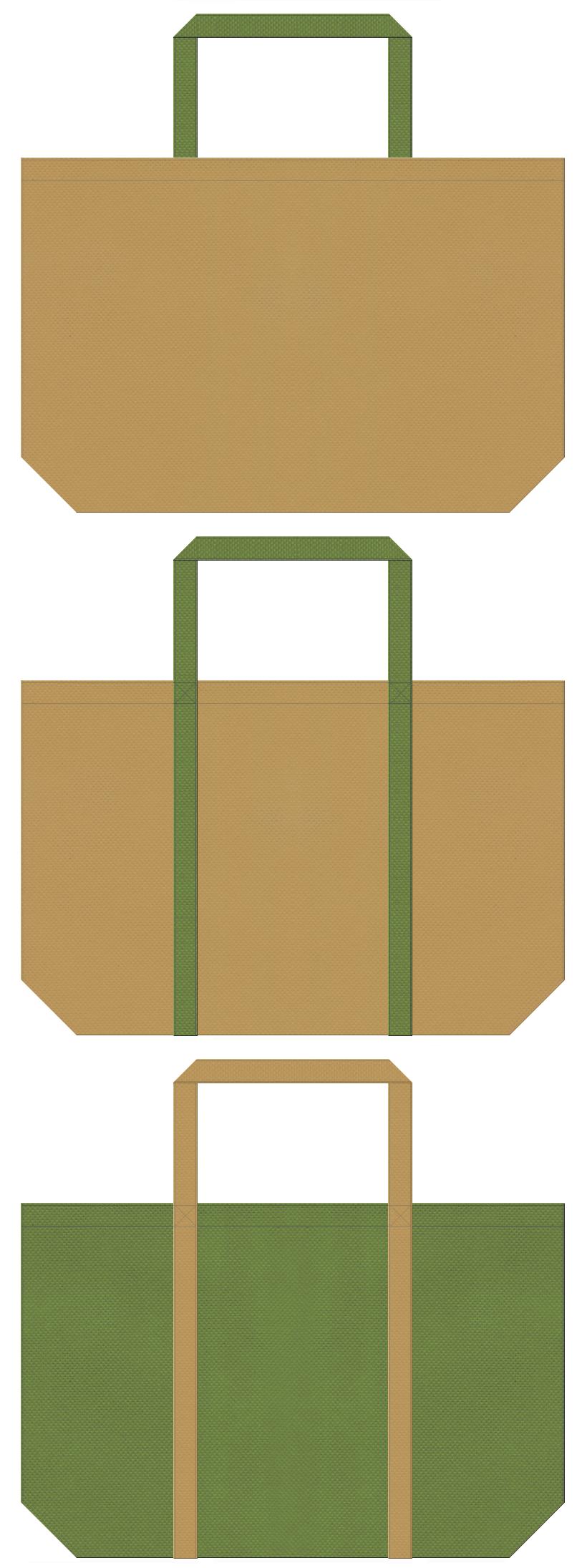 饅頭・造園・和風エクステリア・和風インテリア・DIY・江戸時代・屏風・お灸・お線香・漢方薬・茶室・茶道具・そば・民芸品のショッピングバッグにお奨めの不織布バッグデザイン:金黄土色と草色のコーデ