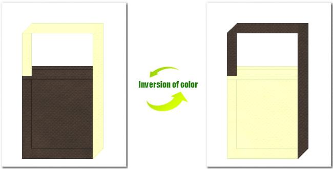 こげ茶色と薄黄色の不織布ショルダーバッグのデザイン:カステラ風の配色です。