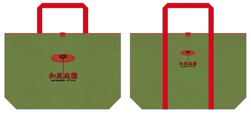 草色と紅色の不織布バッグデザイン:庭園イメージの和風エコバッグ