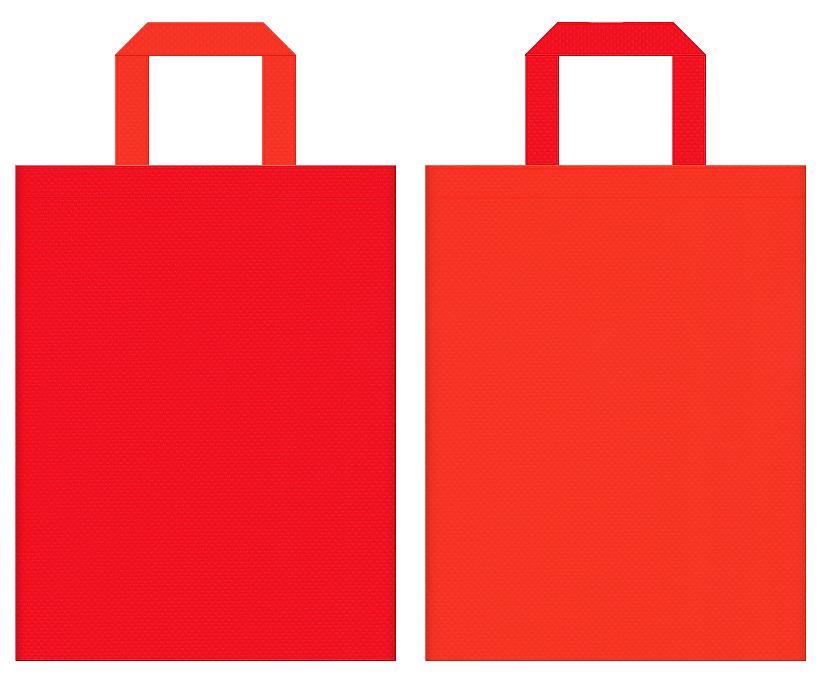 不織布バッグの印刷ロゴ背景レイヤー用デザイン:赤色とオレンジ色のコーディネート