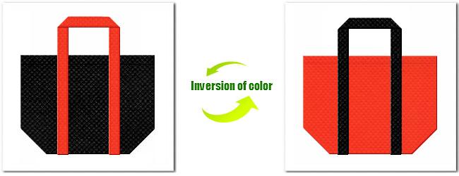 不織布No.9ブラックと不織布No.1オレンジの組み合わせの不織布バッグ