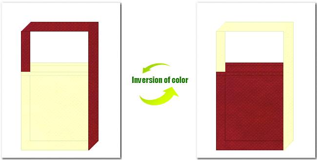 薄黄色とエンジ色の不織布ショルダーバッグのデザイン