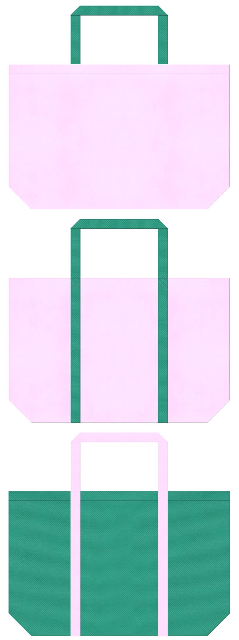 明るいピンク色と青緑色の不織布バッグデザイン。ランドリーバッグにお奨めです。