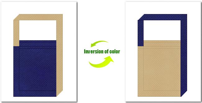 明紺色とカーキ色の不織布ショルダーバッグのデザイン:ブルーデニム・カジュアルなイメージにお奨めの配色です。