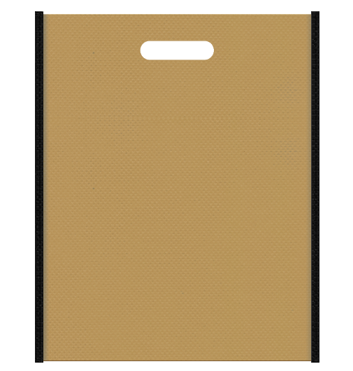 不織布小判抜き袋 メインカラーをマスタード色に、サブカラーを黒色に