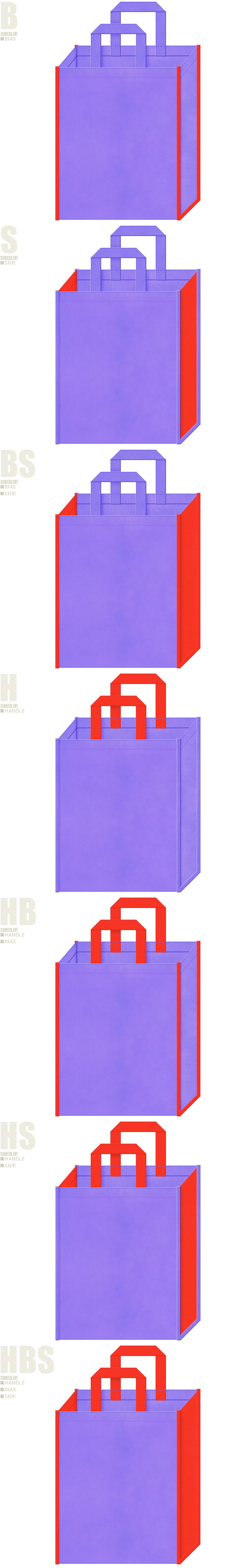 明るめの紫色とオレンジ色、7パターンの不織布トートバッグ配色デザイン例。