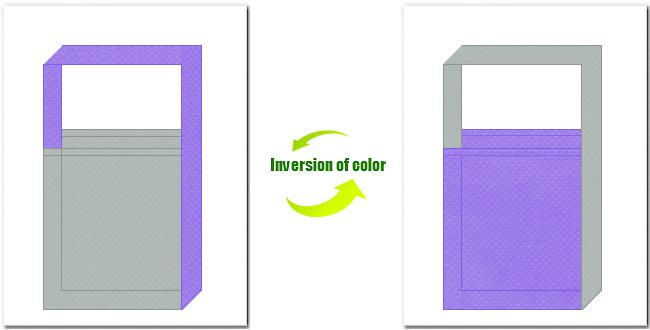 グレー色と薄紫色の不織布ショルダーバッグのデザイン:ロボット・ラジコン・ホビーのイメージにお奨めの配色です。