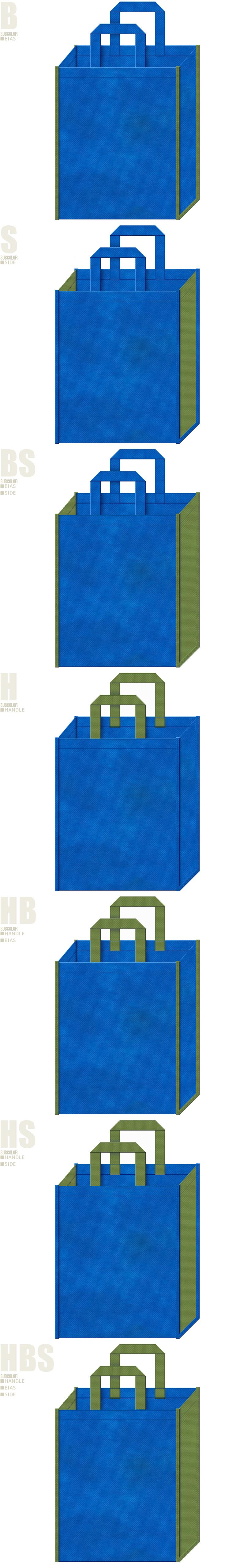 不織布トートバッグのデザイン例-不織布メインカラーNo.22+サブカラーNo.34の2色7パターン
