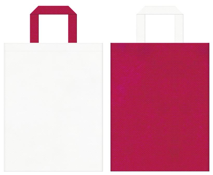 不織布バッグの印刷ロゴ背景レイヤー用デザイン:オフホワイト色と濃いピンク色のコーディネート:看護士研修等の医療イベントにお奨めの配色です。