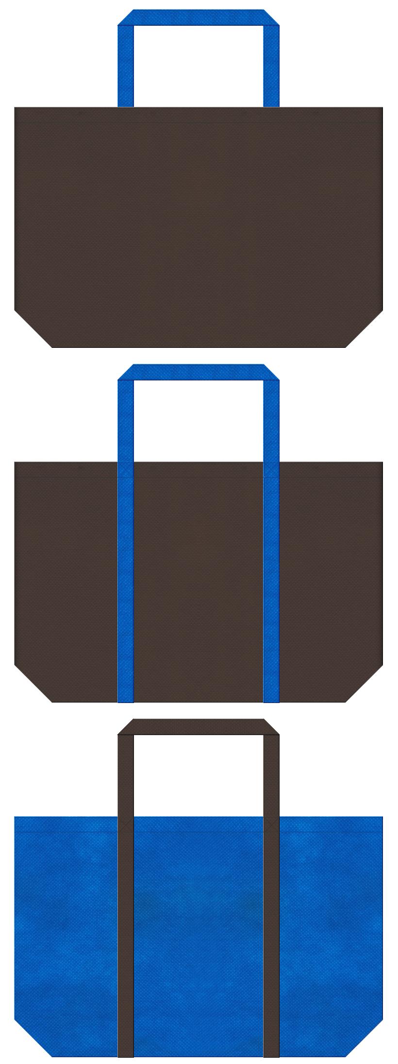 不織布トートバッグ 舟底タイプ 不織布カラーNo.40ダークコーヒーブラウンとNo.22スカイブルーの組み合わせ