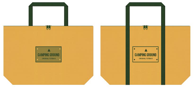 黄土色と濃緑色の不織布ショッピングバッグのコーデ:キャンプ・アウトドア用品のショッピングバッグにお奨めです。