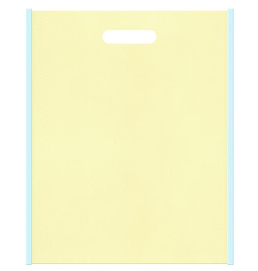 セミナー資料配布用のバッグにお奨めの不織布小判抜き袋デザイン:メインカラー薄黄色、サブカラー水色