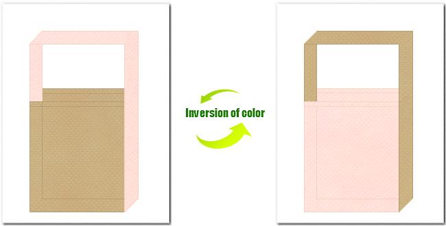 カーキ色と桜色の不織布ショルダーバッグのデザイン