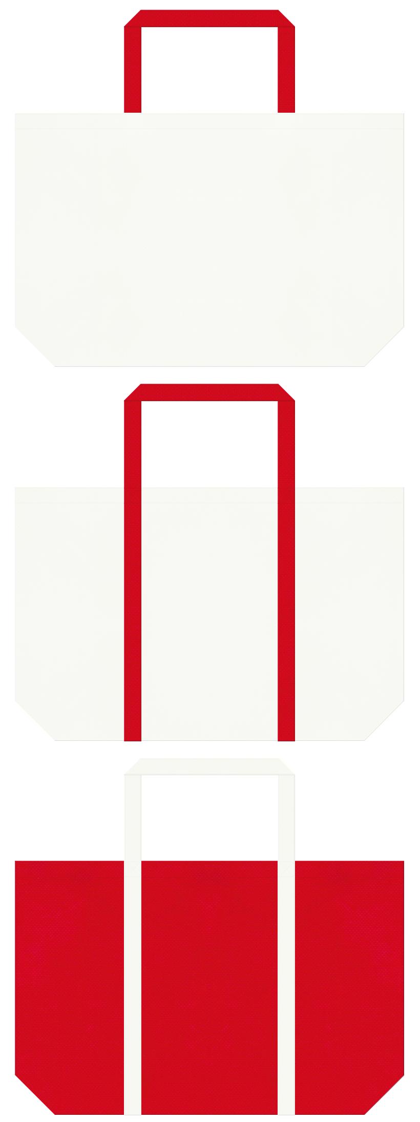 オフホワイト色と紅色の不織布ショッピングバッグのデザイン:クリスマスにお奨めの配色です。