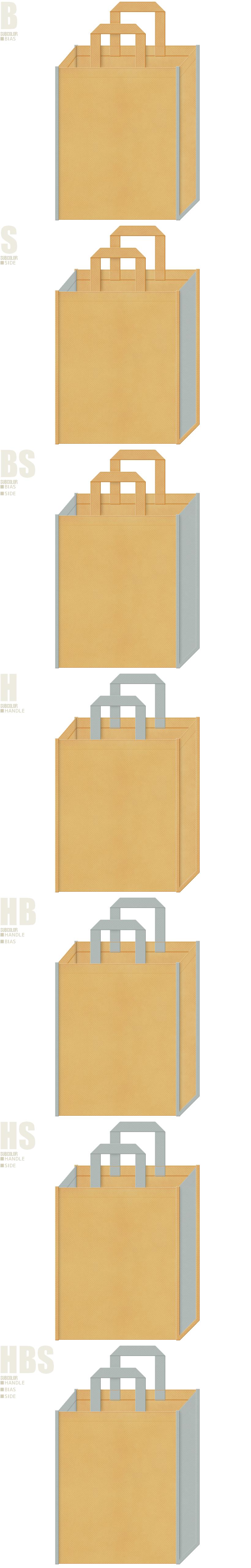 薄黄土色とグレー色、7パターンの不織布トートバッグ配色デザイン例。