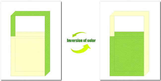 薄黄色と黄緑色の不織布ショルダーバッグのデザイン:エコバッグの新しい形にお奨めです。