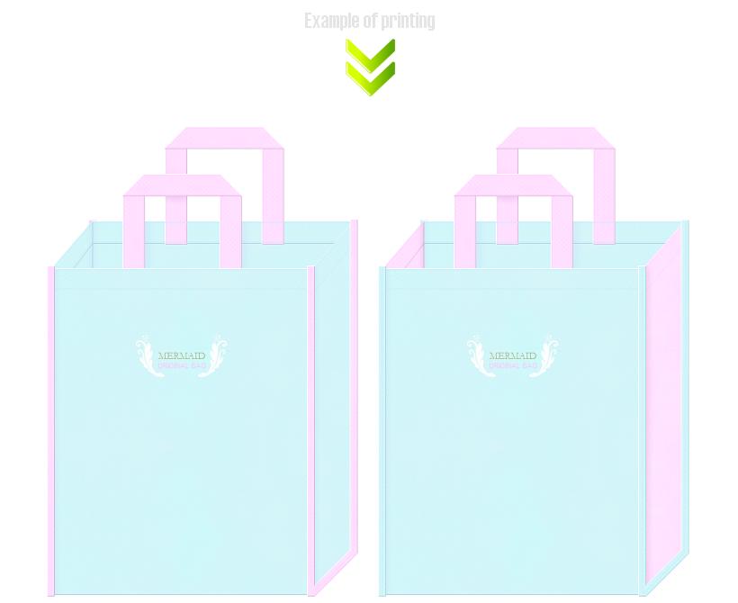水色と明るいピンク色の不織布バッグデザイン:ガーリーデザインの展示会用バッグ